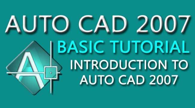 AutoCad 2007 full Active siêu nhẹ cho máy cấu hình yếu