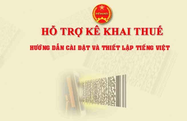 HTKK thuế – Hướng dẫn cài đặt và sửa lỗi gõ tiếng Việt bản 4.3.x