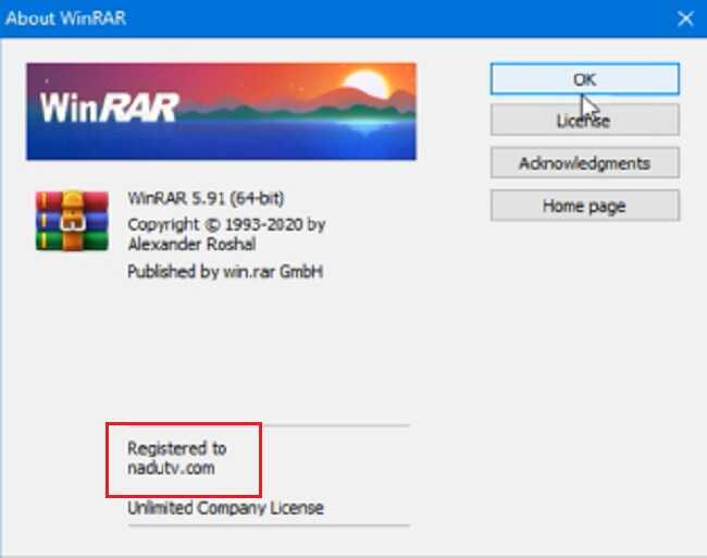 WinRAR 5.91 Full Key