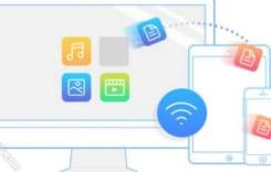 Kết nối iPhone/iPad với máy tính qua Wifi bằng Air Transfer